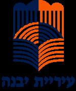 Iryat Yavne